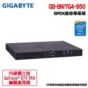 GIGABYTE 技嘉 BRIX GB-BNi7G4-950 獨顯 迷你準系統電腦(商用)