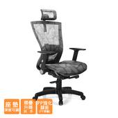 《GXG》杜邦雲網 高背電腦椅 (摺疊扶手) TW-81Z5EA1(請備註顏色)