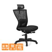《GXG》杜邦雲網 高背電腦椅 (無扶手) TW-81Z5ENHA(請備註顏色)