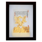 《My Gifts》立體金箔畫-大展鴻圖(古香系列22.7x17.6cm)