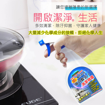 《清潔精靈》日本最新科技 負離子電解水(1入)