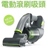 《英國 Gtech》Multi Plus 小綠 無線除蟎吸塵器 ATF012 $7200