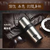 《德朗》手搖研磨真空咖啡杯(DL-1720)