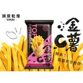 《TOPDRY 頂級乾燥》金薯C (30g/包) 免運(*12包)