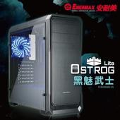 《安耐美》ECB-3080BB 黑魅武士 玻璃版