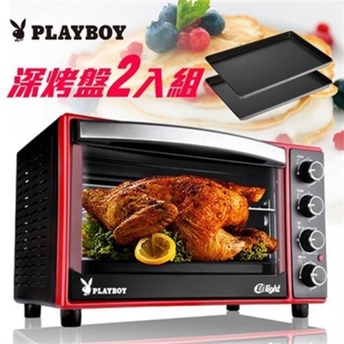 PLAYBOY 33L雙溫控烘培烤箱PB-331