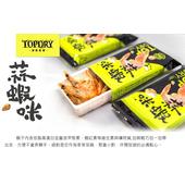 《TOPDRY 頂級乾燥》蒜蝦咪 (25g/包) 免運(*6包)