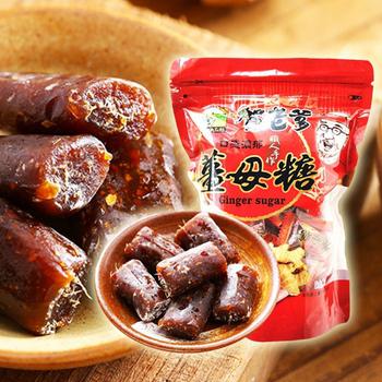 《賀老爹》薑母糖 (300g/入)(四入裝)