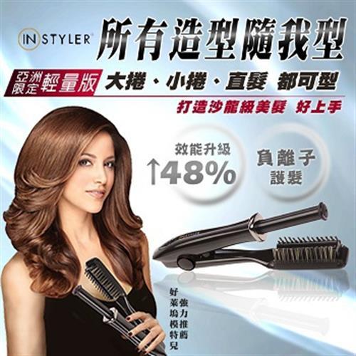 Instyler 19mm負離子速效電動捲髮器ISE1018.1