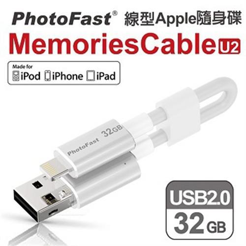 PhotoFast 線型 iPhone/iPad隨身碟32G