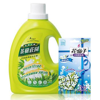 茶樹莊園 買就送 茶樹超濃縮洗衣精*1+花仙子香氛袋2入*1(2000g+2入/袋)