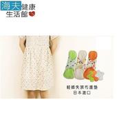 《感恩使者 海夫》護墊 輕微失禁布護墊 單個入 日本製(U0518)(有機棉(15c.c))
