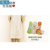 《感恩使者 海夫》護墊 輕微失禁布護墊 單個入 日本製(U0518)(網狀(45c.c))