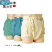 《日華 海夫》成人用尿布褲 穿紙尿褲後使用 加強防漏 更美觀 日本製 (U0110)黃色M $4580