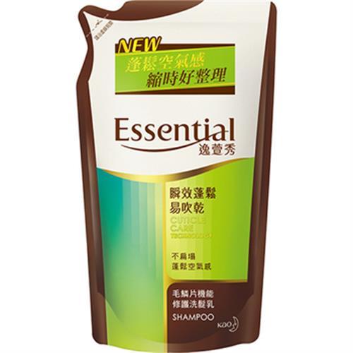 逸萱秀Essential 瞬效洗髮乳補充包550ml(蓬鬆易吹乾)