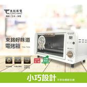 《東銘》8L電烤箱 TM-7006