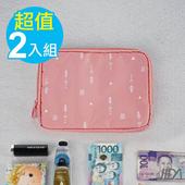 《韓版》超質感280T加厚防水雙層 護照包/收納包-二入組(粉色+深藍)懸掛式多用途網格收納袋