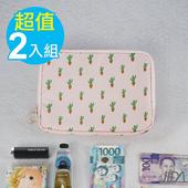 《韓版》超質感280T加厚防水雙層 護照包/收納包-二入組(仙人掌+小白花)懸掛式多用途網格收納袋