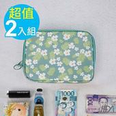 《韓版》超質感280T加厚防水雙層 護照包/收納包-二入組(小白花+粉色)懸掛式多用途網格收納袋
