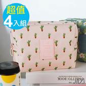 《韓版》超質感280T加厚防水輕盈 化妝包/收納包-四入組(仙人掌+小白花各二)