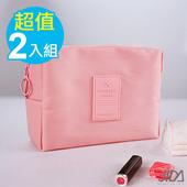 《韓版》超質感280T加厚防水輕盈 化妝包/收納包-二入組(粉色+深藍)