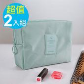 《韓版》超質感280T加厚防水輕盈 化妝包/收納包-二入組(湖水綠+仙人掌)