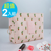 《韓版》超質感280T加厚防水輕盈 化妝包/收納包-二入組(仙人掌+小白花)