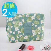 《韓版》超質感280T加厚防水輕盈 化妝包/收納包-二入組(小白花+粉色)