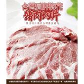 《那魯灣》台灣肩胛 梅花豬肉切片(300g/包)(1包)