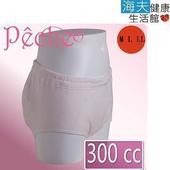 《優活家 海夫》日本進口 抗菌防漏消臭 仕女 失禁褲 安心褲 (300cc)(M:87cm-95cm)