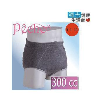 《優活家 海夫》日本進口 抗菌防漏消臭 紳士 失禁褲 安心褲 (灰/300cc)(L:84~94cm)
