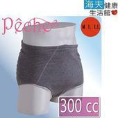 《優活家 海夫》日本進口 抗菌防漏消臭 紳士 失禁褲 安心褲 (灰/300cc)(LL:94~104cm)