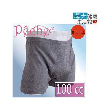 《優活家 海夫》日本進口 抗菌防漏消臭 紳士 失禁褲 安心褲 (灰/100cc)(L:84~94cm)