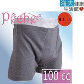 《優活家 海夫》日本進口 抗菌防漏消臭 紳士 失禁褲 安心褲 (灰/100cc)(LL:94~104cm)
