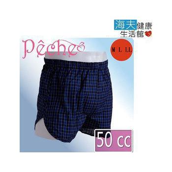 《優活家 海夫》日本進口 抗菌防漏消臭 紳士 失禁褲 安心褲 (藍格/50cc)(M:76~84cm)