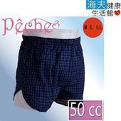 《優活家 海夫》日本進口 抗菌防漏消臭 紳士 失禁褲 安心褲 (藍格/50cc)(L:84~94cm)