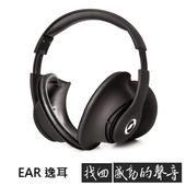 《【EAR逸耳】》【EAR逸耳】非電子式集音耳罩