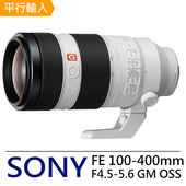FE 100-400mm F4.5-5.6 GM OSS 鏡頭*(平輸)-送抗UV(77)保護鏡+專屬拭鏡筆