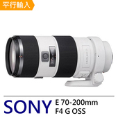 《SONY》FE 70-200mm F4 G OSS 鏡頭*(平輸)-送抗UV(72)保護鏡+專屬拭鏡筆