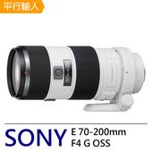 FE 70-200mm F4 G OSS 鏡頭*(平輸)-送抗UV(72)保護鏡+專屬拭鏡筆
