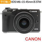 《CANON》EOS M6+15-45mm IS STM*(平輸)-送多功能讀卡機+相機清潔組+高透光保護貼(EOS M6-黑)