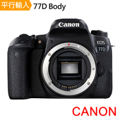 《Canon》EOS 77D 單機身*(中文平輸)-送強力大吹球清潔組+硬式保護貼(77D)