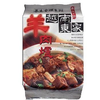 越南東家 羊肉爐(1000g/包)