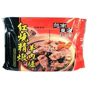 越南東家 紅燒精燉羊肉爐(1200g/包)
