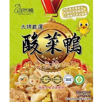 自然鴨大埤酸菜鴨1200g/盒(1200g/盒)