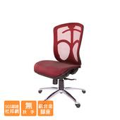 《GXG》短背電腦椅 (無扶手/鋁腳) TW-091LUNH(請備註顏色)