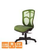 《GXG》短背電腦椅 (無扶手/PP腳) TW-091ENH(請備註顏色)