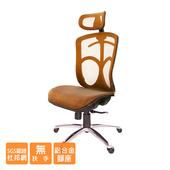 《GXG》高背電腦椅 (無扶手/鋁腳) TW-091LUNHA(請備註顏色)