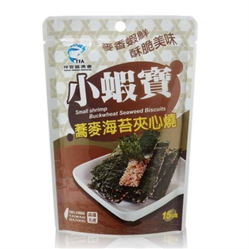 小蝦寶 海苔夾心燒(蕎麥-15g/包)