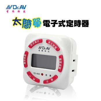 聖岡科技 聖岡科技 TE-993 太簡單電子式定時器  1入(聖岡科技 TE-993 太簡單電子式定時器  1入)